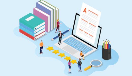 ブログの始め方を5つのステップで解説【初心者でも失敗しないコツ】