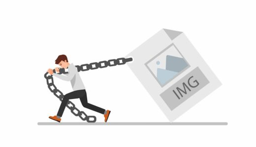 【軽量化】WordPressでブログ画像を圧縮する方法【目安は100KB】
