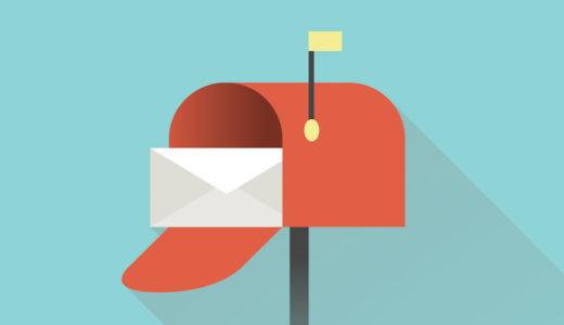 【簡単】WordPressでお問い合わせのメールフォームを作る2つの方法と手順