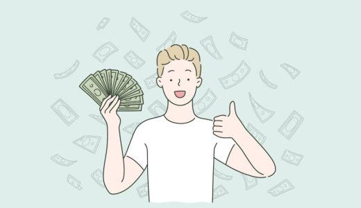 ブログで月1万円を稼ぐ、たった1つの方法【悩みを解決する、これだけ】