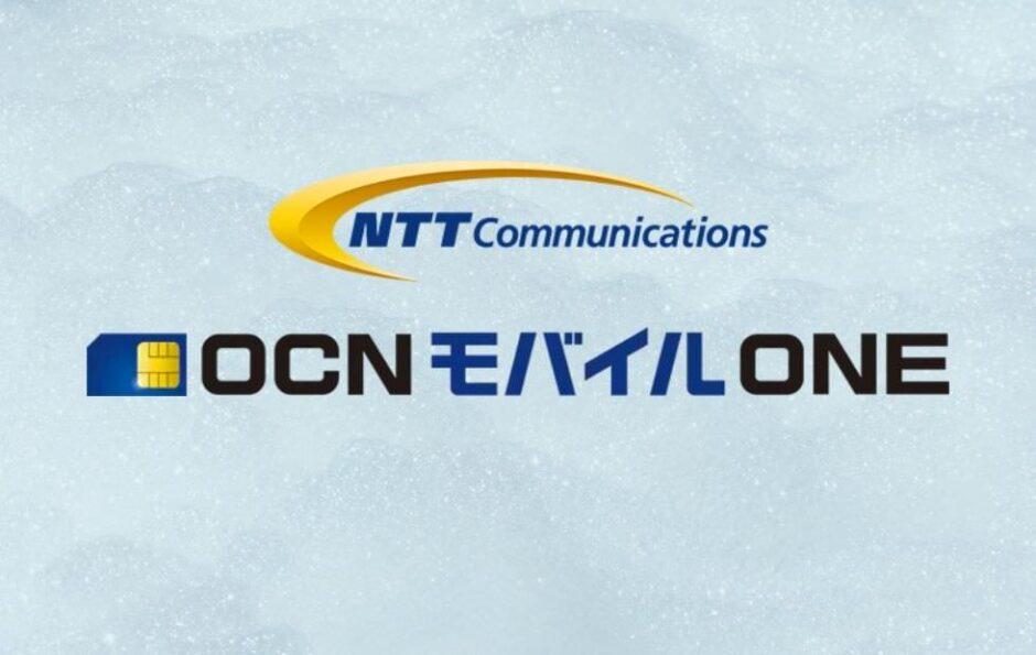【評判】OCNモバイルONEを本音でレビュー【実際に乗り換えました】
