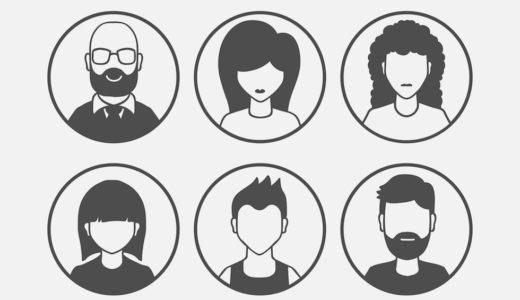 【本質】ブログ運営におけるペルソナの設定方法【基本項目と事例】