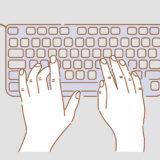 【本質】ブログ記事に最適な文字数【読者のニーズ次第、目安は結果論】