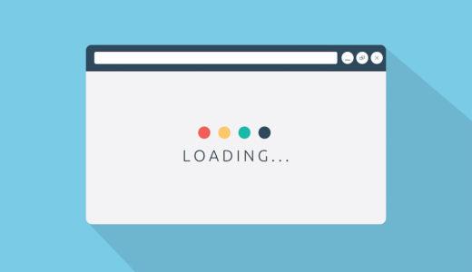 WordPressのアップロードサイズ上限を変更する方法【目安1MB】